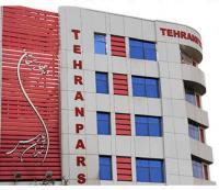 بیمارستان تهران پارس