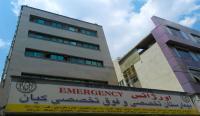 بیمارستان تخصصی و فوق تخصصی کیان