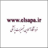 تجهیزات پزشکی ELSAPA