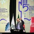 بنیاد بیماریهای نادر ایران