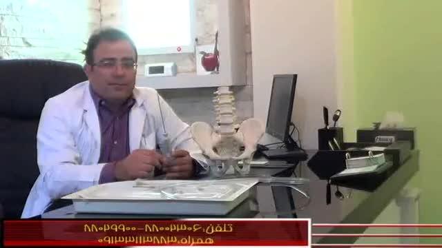 درمان غیر جراحی دیسک