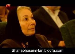 شهاب حسینی در جشن نفس